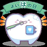 新社会人の皆さんへ^^歯の健康はビジネスマナー
