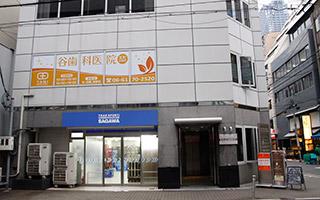 堺筋本町駅近くの歯科6